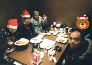 28.12.20幸町クリスマス会.jpg
