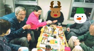 28.12.25新田クリスマス会.jpg