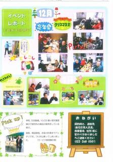 kotu-no2-2s.jpg