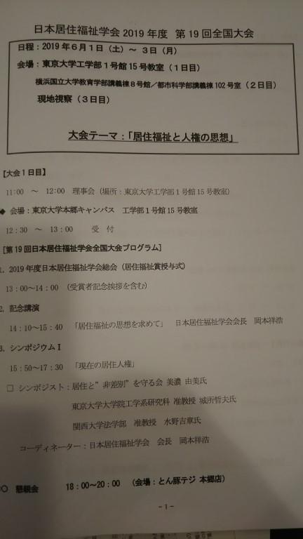 DSC_0471s.jpg